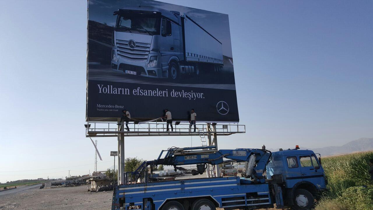 Mercedes-Benz Totem